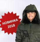 Зимние новинки в каталоге охрана!