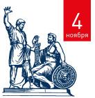"""КОМПАНИЯ """"ОКРУГ"""" ИНФОРМИРУЕТ О ГРАФИКЕ РАБОТЫ"""