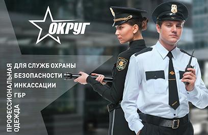 Каталог Охрана СПБ