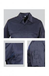 Костюм Авиатехник смесовая костюмная синий