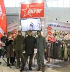 """Одежда """"ОКРУГ"""" была отмечена на выставке """"Охота и рыболовство на Руси"""""""