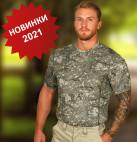 Коллекция футболок из спортивного трикотажа - новинки этого лета!