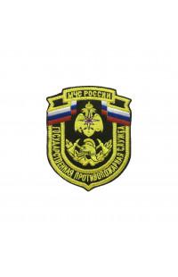 Шеврон МЧС России Гос.противопожарная служба