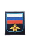 Шеврон Флаг РФ орёл ВКС синий на контактной ленте