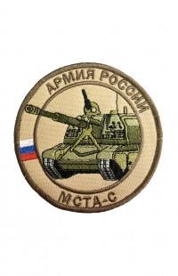 Шеврон МСТА