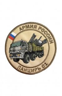 Шеврон ПАНЦИРЬ С1