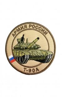 Шеврон Т-90А