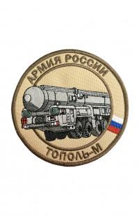Шеврон ТОПОЛЬ-М