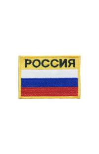 """Шеврон """"Флаг РФ"""" (8*6)"""