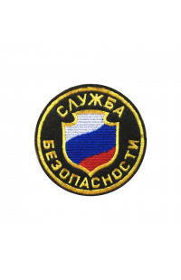 Шеврон Эмблема Служба безопасности