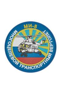 Шеврон МИ-8