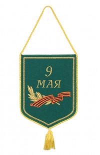Вымпел День Победы зеленый