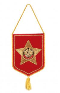 Вымпел День Победы красный