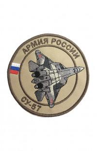 Шеврон СУ-57